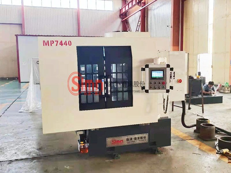 MP7440
